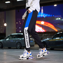 women's pants women joggers sports pants for women black high waist women pants 2019 streetwear sweatpants women's trousers(China)