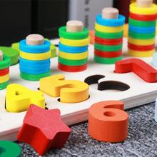 Wooden Counting Board Children Number Counting Matching Board