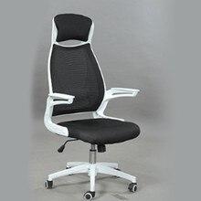 工場ハッピーファンドプラスチックスクリーン布で動作するようにオフィスコンピュータチェア家庭麻雀椅子ボスリフト椅子
