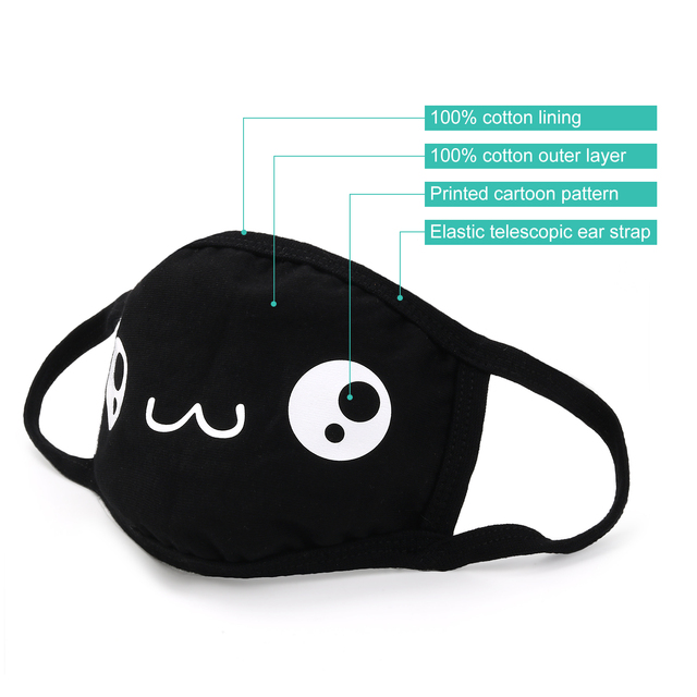 Hot sale 5pcs Cotton Dustproof Mouth Face Mask Anime Cartoon Kpop Lucky Bear Women Men Muffle Face Mouth Masks Dropshipping 3