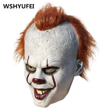 New Stephen King's birthday Party decorations adult Wisdom Mask Latex Halloween Scary Mask Cosplay Clown Party Item