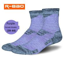 R-BAO 1 Pair Brand Winter Thicken Men Women Outdoor Skiing Socks Breathable Terry Mountaineering Hiking Calcetines