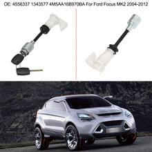 Buy Bonnet Lock Ford Focus And Get Free Shipping On Aliexpress Com