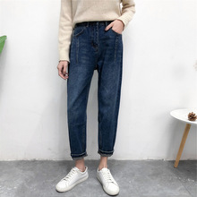 Spring Autumn Fashion Ripped Jeans Woman High Waist Boyfriend Jeans For Women Blue Harem Denim Mom Jeans Pants Loose Trousers spring and winter women cartoon embroidery high waist harem pants casual trousers loose jeans 2017 cute blue denim jeans fashion