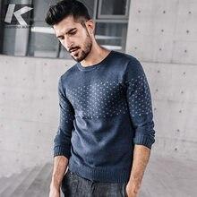 cb66c7cbb KUEGOU новые осенние мужские Модные свитеры лоскутное голубой цвет вязаная  брендовая одежда для человека тонкий трикотаж