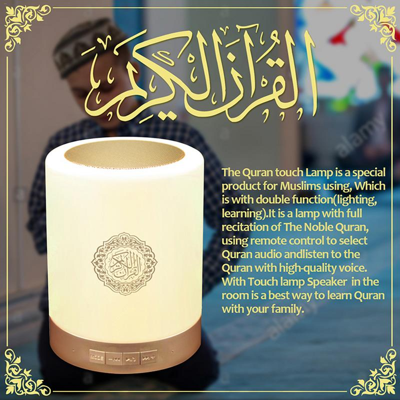 Muslim Wireless Bluetooth Speaker Reciter Touch Quran Speaker Colorful LED 8GB Memory Card Support MP3 FM