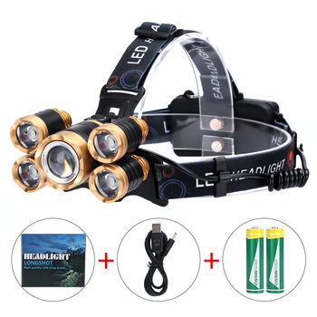 5 LEDS Super Bright LED Headlamp T6 + 4 X Q5 Led Headlighr 4 Switch Modes Fishing Lamp Waterproof Headlight +2 X 18650 Batteries