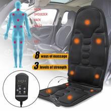 Электрический Mulifunction массаж спины с подогревом, автомобильное сиденье для дома, офиса, подушка, автомобильное кресло, массажный стул, поясничная Подушка для спины и шеи, релаксация
