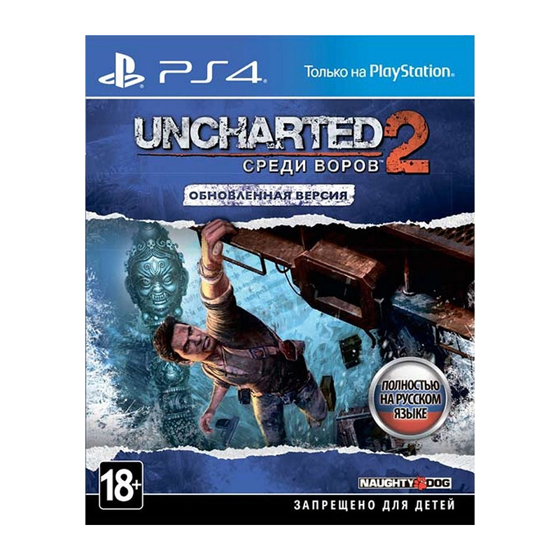 лучшая цена Game Deals PlayStation Uncharted  Consumer Electronics Games & Accessories