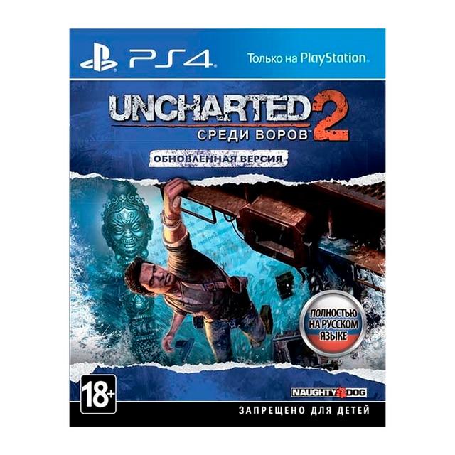 Игра для Sony PlayStation 4 Uncharted 2: Среди воров. Обновленная версия, русская версия