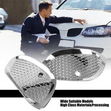 2 шт. гальванический яркий автомобиль передняя противотуманная фара крышка часть ABS Противотуманные фары крышка аксессуар Универсальный для Benz GLC MERCEDES