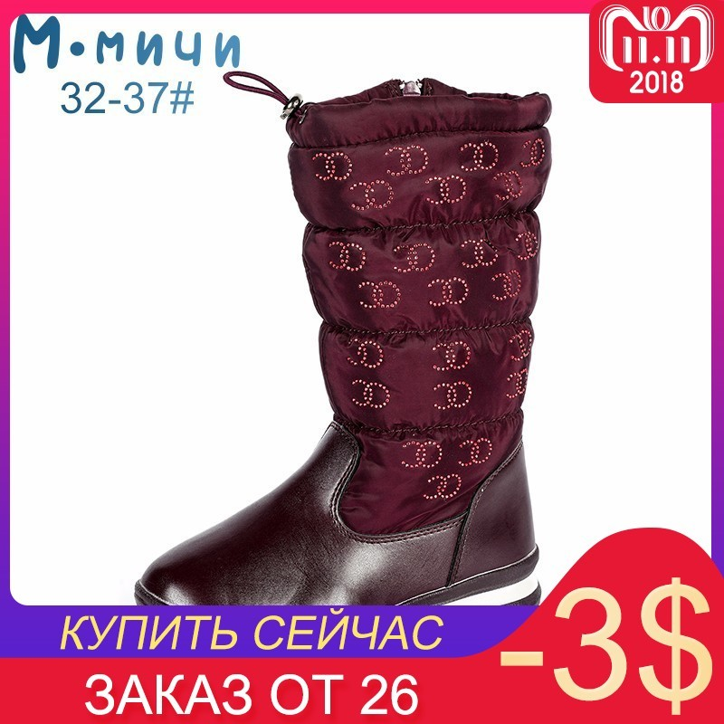 MMnun 2018 Winter Shoes For Girls Warm Snow Boots Non-slip Boots for Girls Mid-calf Boots For Kids Aged 8-12 Size 32-37 ML9881