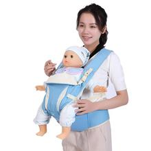 Four seasons Double Baby Strap Baby Waist Stool Hold Baby Seat Cross-arm Type Multi-function Baby Carrier Strap