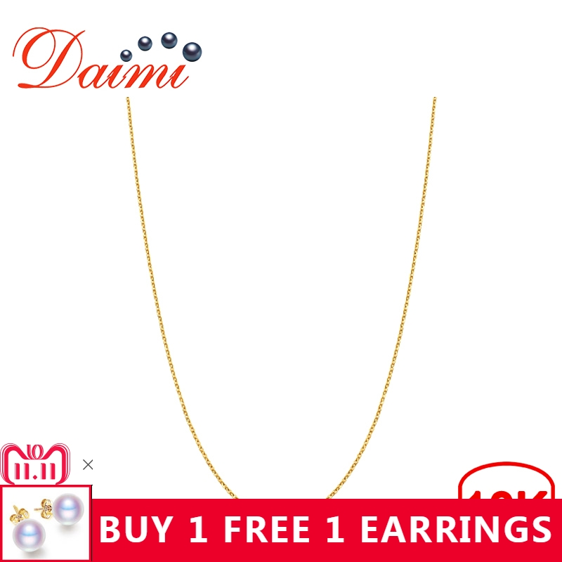 DAIMI Genuine 18K Yellow Gold Chain 18 Inches AU750 Cost Price Necklace Pendant Wendding Party Gift For Women genuine 18k white yellow gold chain 40cm 45cm 1mm thickness au750 cost price necklace wedding party gift for women