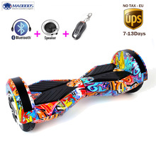 Hoverboard Electric Scooter Led Light Self Balance Stand Hoverboards 8 Inch Power Geroscope Kid Overboard Skateboard