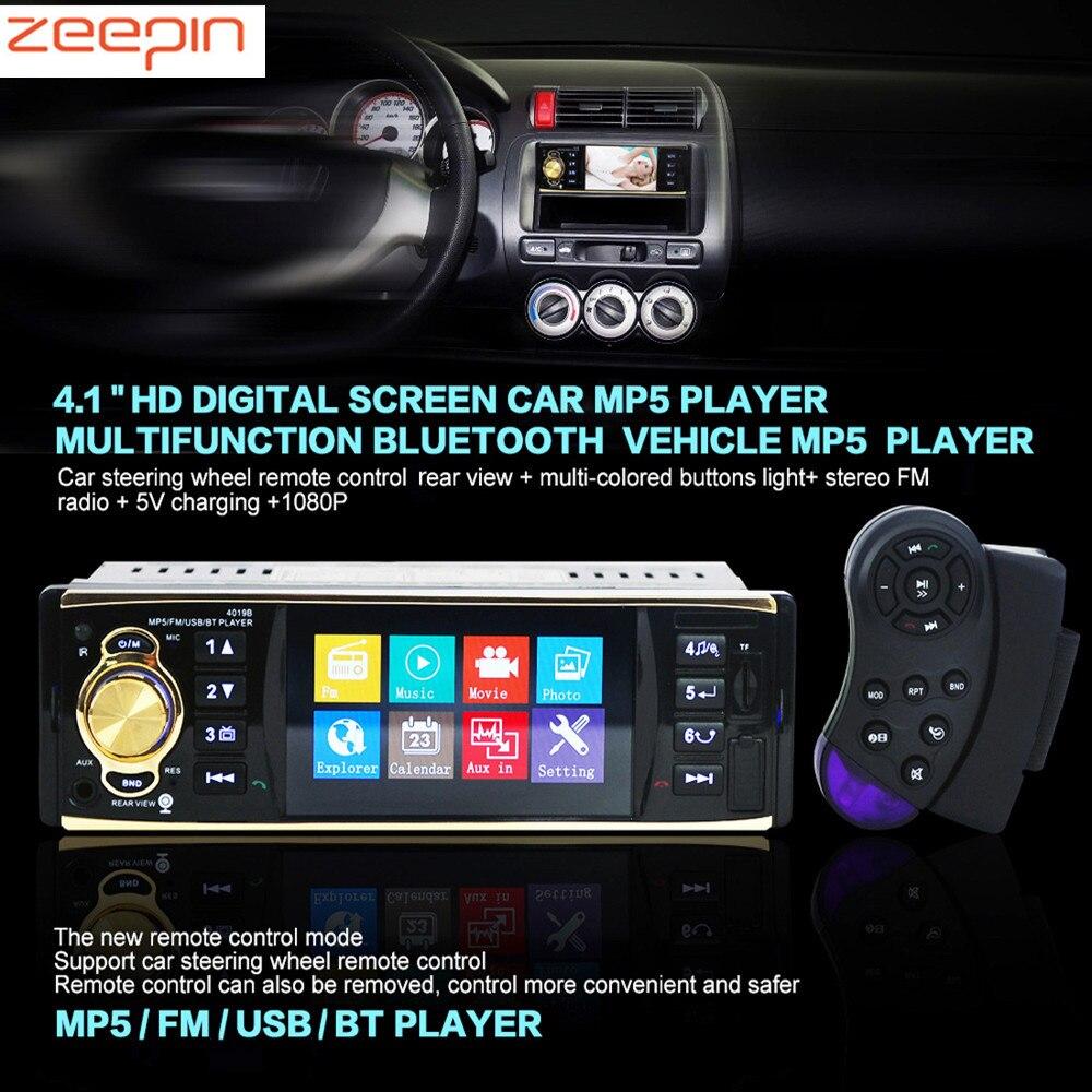 4019B 4.1 pouces lecteur MP5 stéréo voiture vidéo FM Radio avec caméra télécommande