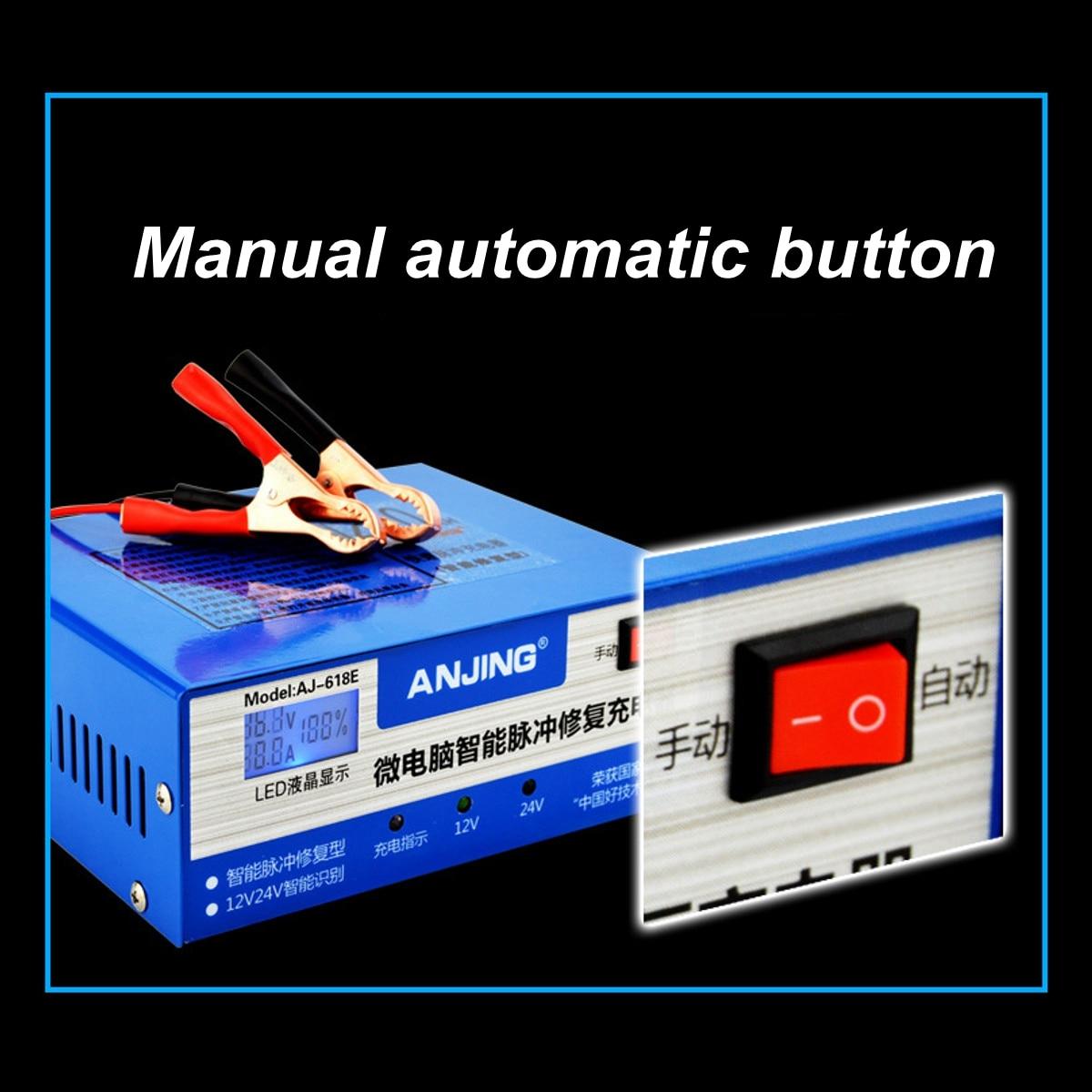 Автомобильное зарядное устройство автоматический интеллектуальный ремонт импульсов 130V-250V 200AH 12/24V с адаптером