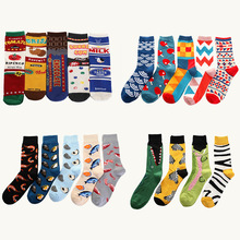 PEONFLY Combed Cotton Men's Socks Harajuku Colorful Happy Funny Bear Fish Long W