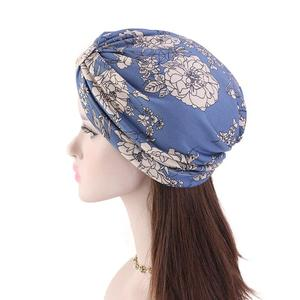 Image 4 - נשים פרחוני הדפסת כובע מוסלמי חיג אב הכימותרפיה סרטן כובע אסלאמי שיער אובדן כובע ראש צעיף טורבן סאטן אניה פנימי כובע ערבי אופנה
