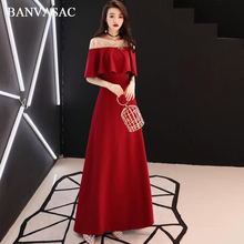 BANVASAC Illusion Lace Appliques O Neck A Line Long Evening Dresses Party Ruffles Half Sleeve Backless Prom Gowns