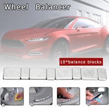 10 шт. Универсальный баланс колес вес автомобильных шин клей балансировочный блок колеса железные шины балансировщик для автомобилей RC лодка мотоцикл