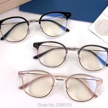 Нежная Классическая оправа для очков, очки для близорукости по рецепту, полуоправа для компьютера, для женщин и мужчин, очки с прозрачными линзами