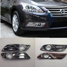 Per Nissan Sylphy Pulsar Sentra 2012-2015 Chrome Anteriore della luce di nebbia coperchio della lampada trim 2 pcs design della Parte Posteriore dell'automobile copertura della lampada della nebbia