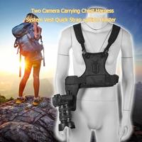 Chest Strap Mount Belt Two Camera Carrying Chest Harness Strap System Vest Quick Strap With Side Holster For Digital DSLR Camera