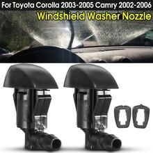 4 шт. 2 шт. сопло омывателя ветрового стекла спрей струи для Toyota Corolla для Camry 2003 2004 2005 2006