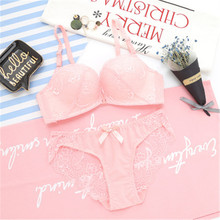 2019 New Cross-border For Europe And America Sexy Lace Front Buckle Bra Without Rims Gathered Adjustment Type Underwear Bra Set
