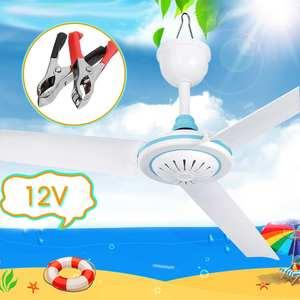 12V 6W Ceiling Fan Low Voltage