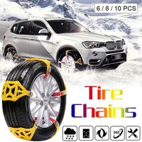 6 / 8 / 10 PCS Car Universal Beef Tendon Durable Thickened Emergency Tire Snow Chains Anti skid Chains With Working Gloves