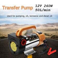 12V 260W двигателя автомобиля портативный дизельный насос для перекачки мазута самозаполняющийся масляный насос 50L/мин