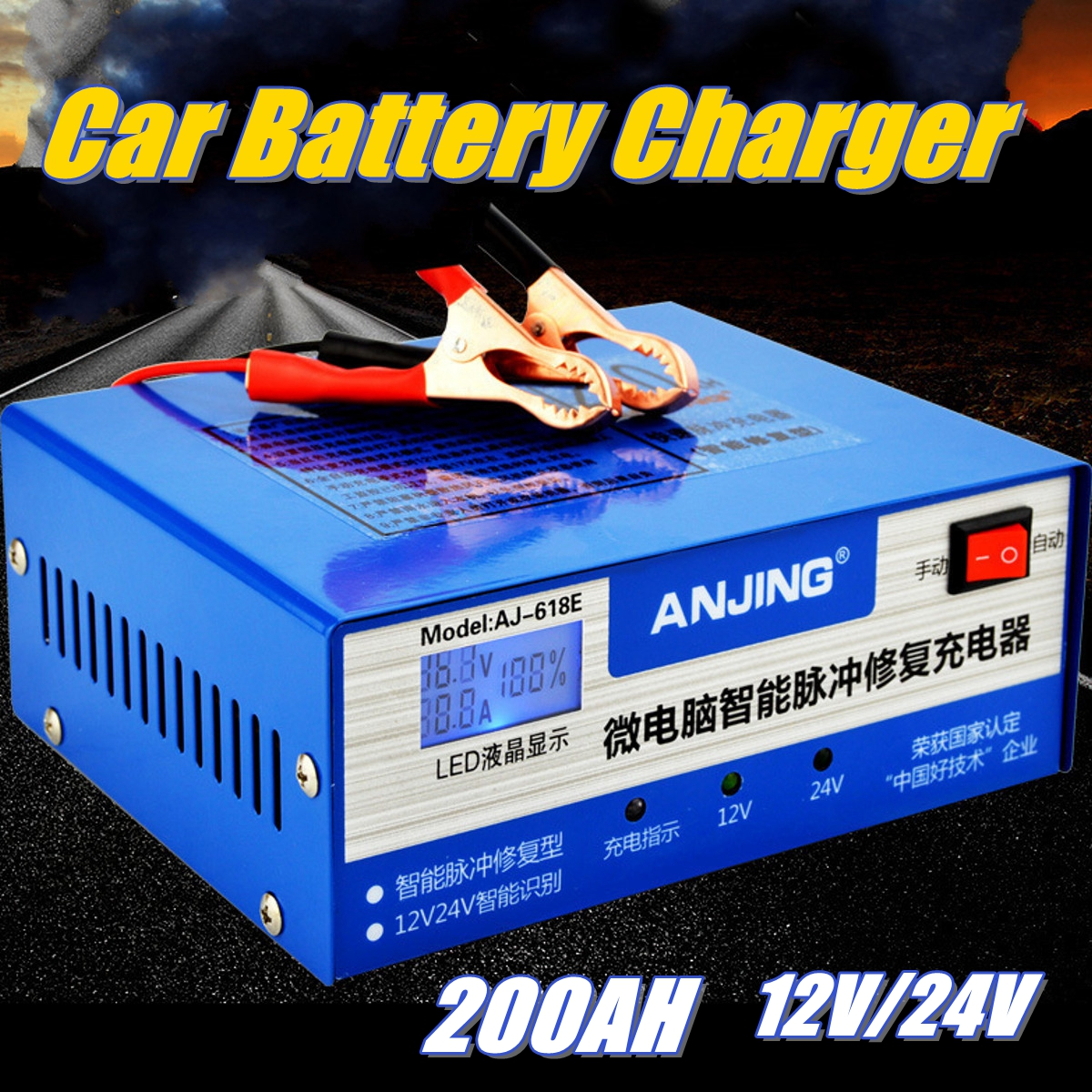 ANJING AJ-618E 130V-250V 200AH Automatic Battery Charger Intelligent Pulse Repair Battery Charger 12/24VANJING AJ-618E 130V-250V 200AH Automatic Battery Charger Intelligent Pulse Repair Battery Charger 12/24V