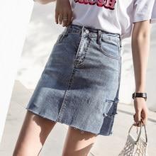 e97a982ee Promoción de Jean Azul Faldas De Asos - Compra Jean Azul Faldas De ...