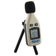 Измеритель уровня шума МЕГЕОН 92130