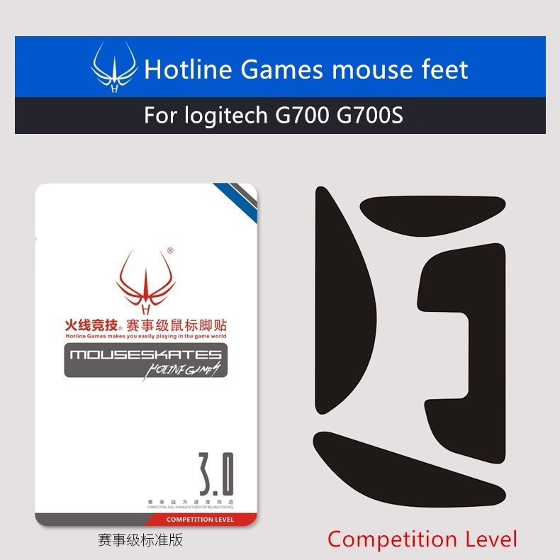 New Arrival 1 pack Hotline Games competition level mouse skates mouse <font><b>feet</b></font> for logitech <font><b>G700</b></font> G700S Teflon mouse glide image