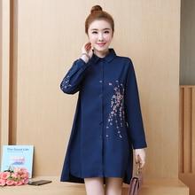 Korean Chic Embroidery Plus Size Women Shirt Dress 2019 Casual Turn-down Collar Spring High Waist Long Sleeve Mini 4XL 5XL