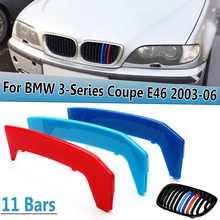 Grade para bmw 3-series e46, para coletor 2 portas 2003 2004 2005 2006 adesivos 3d grelha colorida guarnição de capa abs decoração