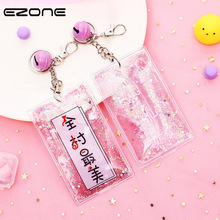 EZONE Quicksand Glitter Card Holder Cute Cartoon Animal Flower Card Bags Transparent Card Bags With Key Chain Student Stationery