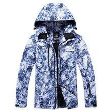 ARCTIC QUEEN-30, новинка, мужские профессиональные куртки для сноубординга, лыжная одежда, 10 K, водонепроницаемые ветрозащитные зимние костюмы, зимняя куртка