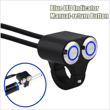 125mm Motorcycle Handlebar Switch ON/OFF Manual-return Latching Action Buttons  Easy To Install