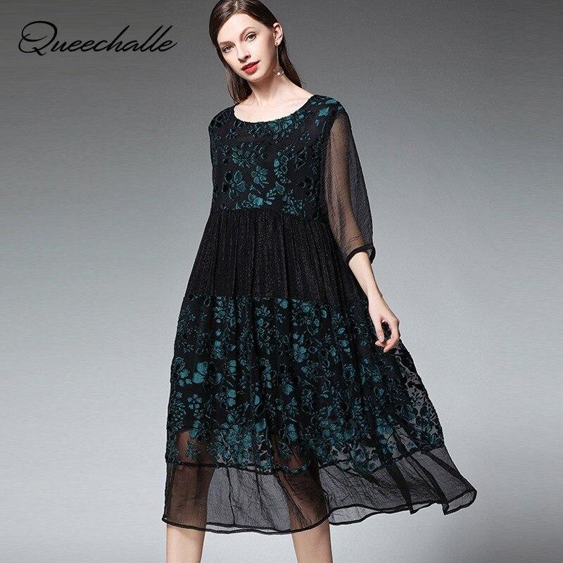 黒ワイングリーンシフォンパッチワークエレガントなドレス夏半袖植毛ベルベットルースドレス女性 XL 4XL プラスサイズドレス  グループ上の レディース衣服 からの ドレス の中 1