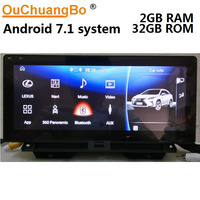 Ouchuangbo 10,25 android 7,1 аудиоплеер gps навигация радио рекордер для Lexus CT200h 2011 2017 с 1080 P видео 2 ГБ + 321 ГБ