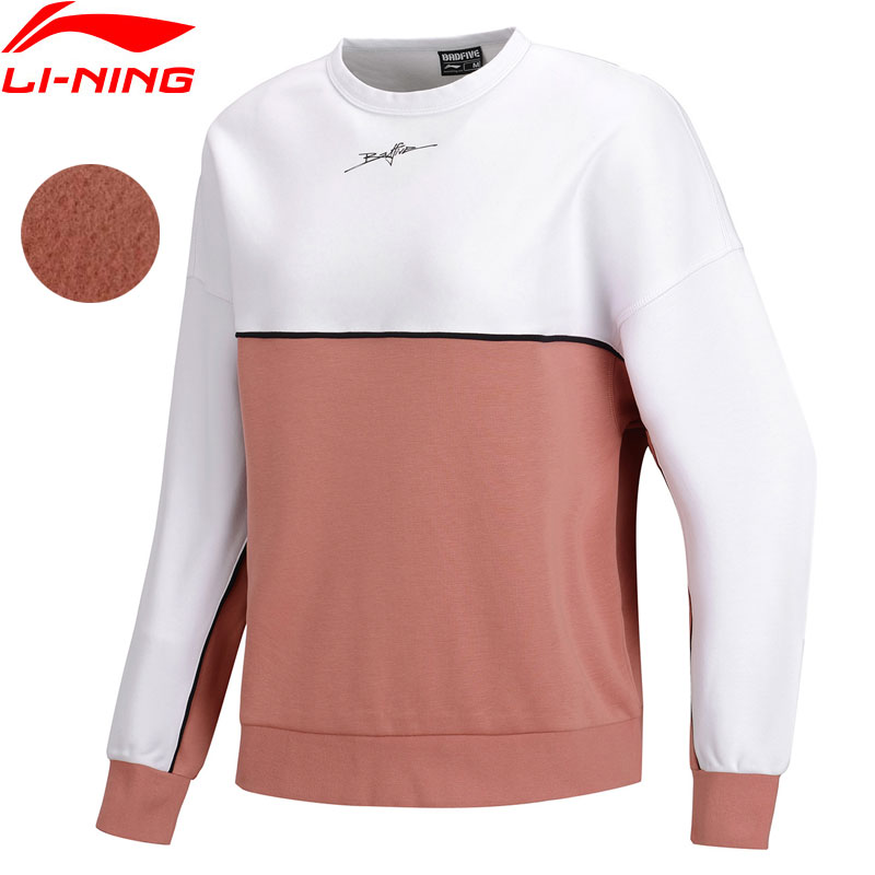 Sportbekleidung Li-ning Frauen Basketball Pullover Warme Fleece Lose 66% Polyester 34% Baumwolle Hit-farbe Futter Sport Top Sweatshirts Awdn852 Www996 Reinweiß Und LichtdurchläSsig Trainings- & Übungs-sweater