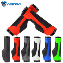 Astro G120 Bicycle Grips Ergonomic Bar End Firm Mount Both Ends Lock Grip Handlebar 6 Color Tone Holder MTB Cycling Hand Rest universal motorcycle handlebar grips ends 7 8 22mm hand bar end for kawasaki z900 z650 z300