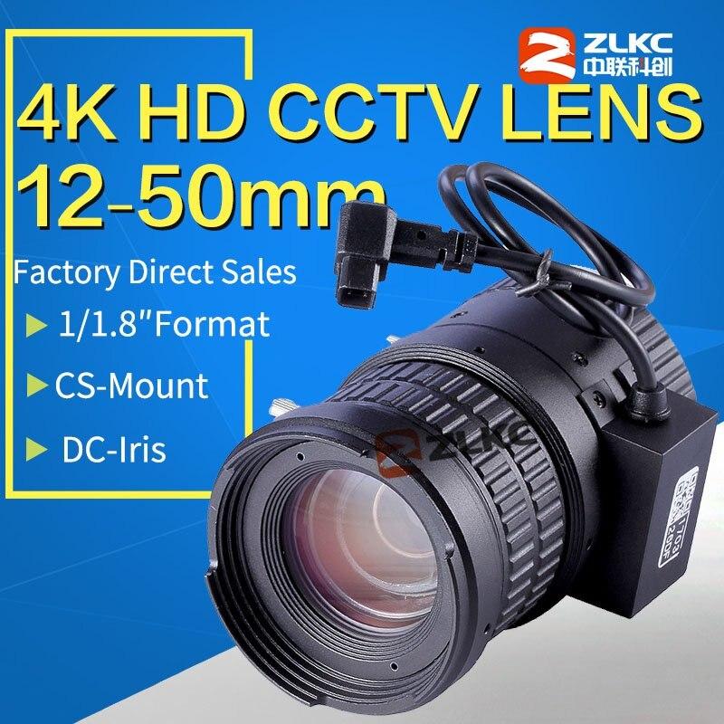 4K HD CCTV lens 12 50mm 1 1 8 CS Mount Varifocal Auto Iris Lens lens