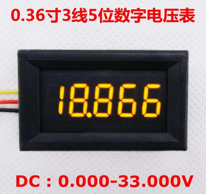 Высокая точность Цифровой Измеритель постоянного тока 0 ~ 9,9999 В ~ 33,000 В YELLOWLed вольтметр DC 12 В 24 В Напряжение тестер/Батарея вольт Панель метр 12 ...