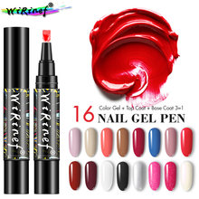 6791b9fded WiRinef One Step Nail Gel Polish Pen 3 In 1 Glitter Gel Pencil Nails UV Gel