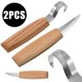2 шт./компл. резак для резьбы по ложке из нержавеющей стали  деревянный Гравировальный нож  набор топов с деревянной ручкой  ложка  резной нож ...